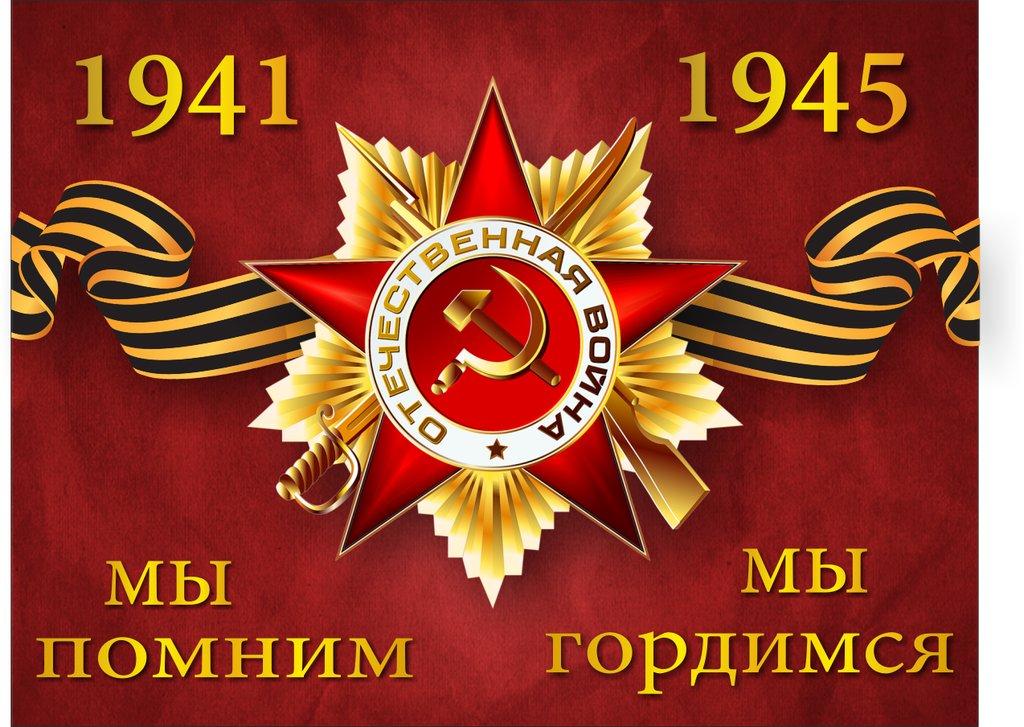 производственный календарь 2021 татарстан с праздниками утвержденный