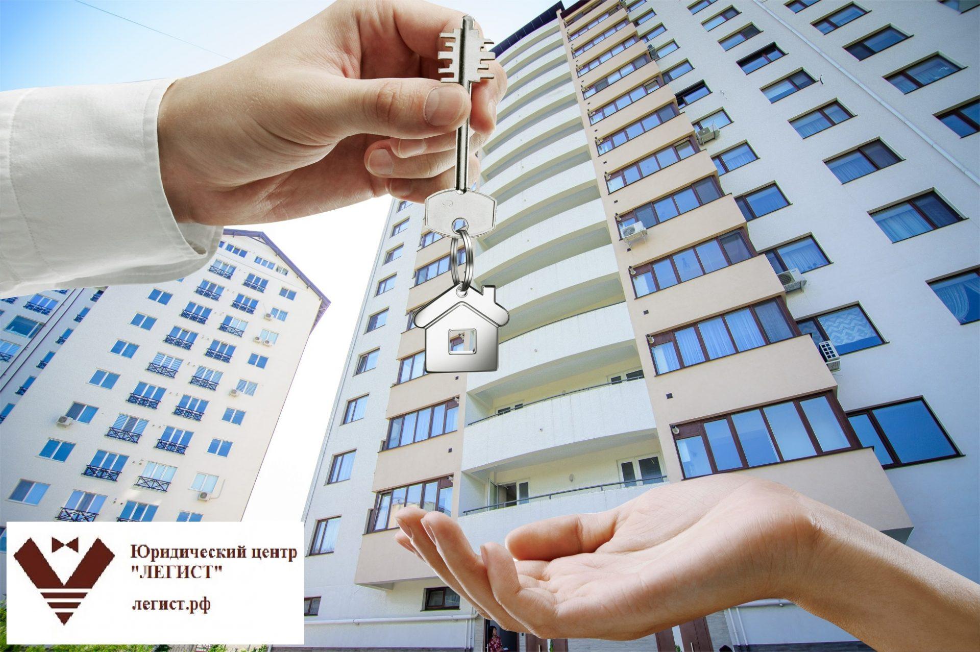 через сколько можно продать квартиру чтобы не платить налог