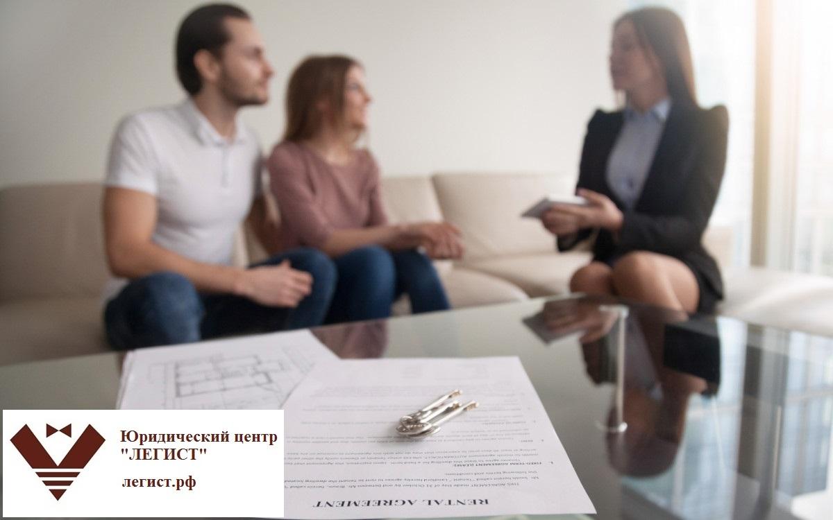 договор аренды квартиры между физическими лицами образец скачать