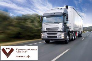 договор на транспортные услуги между юридическими лицами