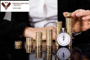 договор займа между юридическими лицами с процентами образец