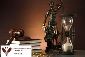 юрист это кто и чем занимается