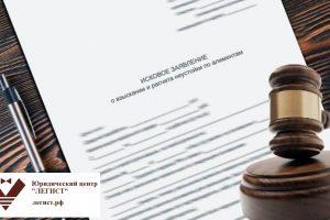 Как написать исковое заявление в суд образец самостоятельно