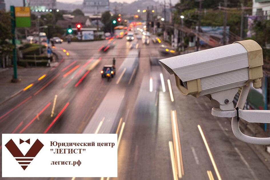 Как обжаловать штраф ГИБДД с камеры через Госуслуги за превышение скорости