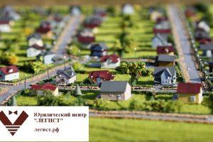 как оформить договор купли-продажи земельного участка самостоятельно
