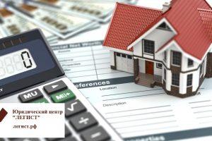 как уменьшить кадастровую стоимость объекта недвижимости