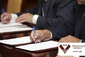 образец мирового соглашение в арбитражном процессе