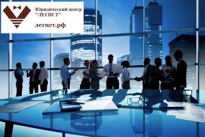 Реорганизация в форме присоединения пошаговая инструкция 2021