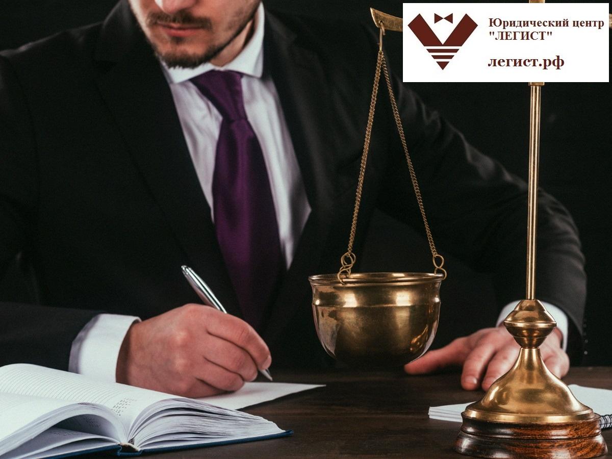 юрист по взысканию долгов с физических лиц
