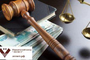 юрист по взысканию задолженности в арбитраже